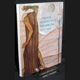Mendelsohn .:. Prophets and...